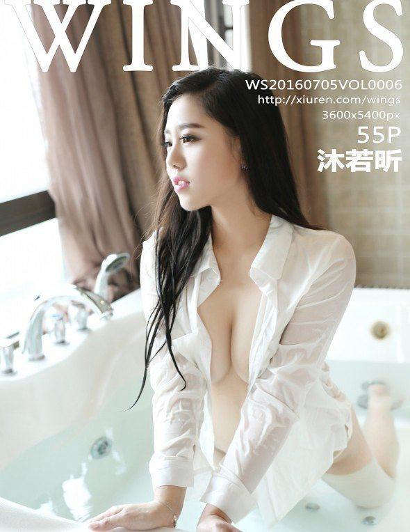 [WingS影私荟] 2016.07.05 VOL.006 沐若昕 [55+1P/101M]